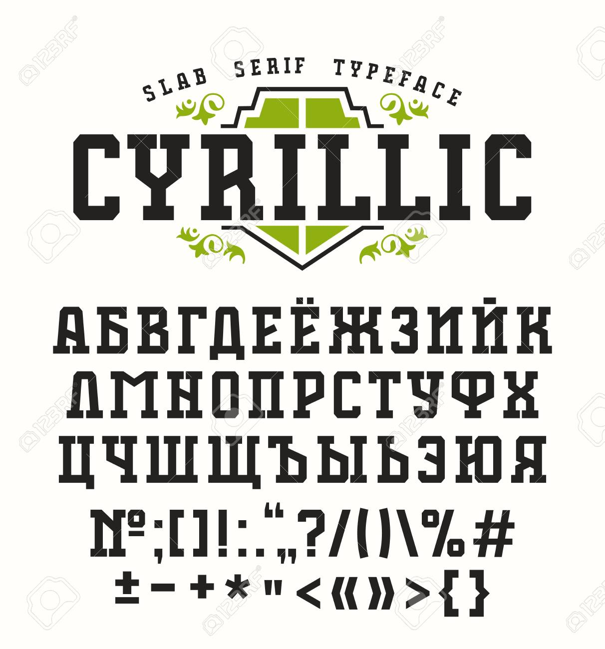 Stock vector set of slab serif font in sport style  Cyrillic