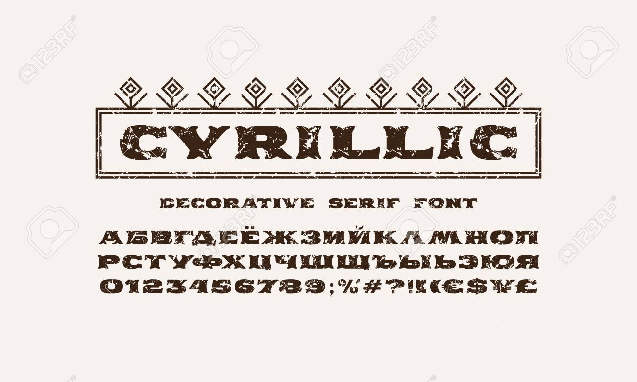 Decorative extended serif font  Cyrillic letters and numbers