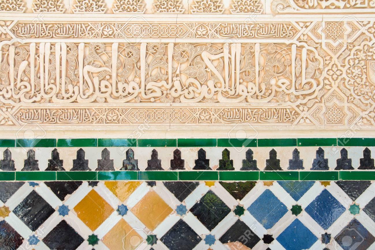 mosaic on alhambra wall - 79638033