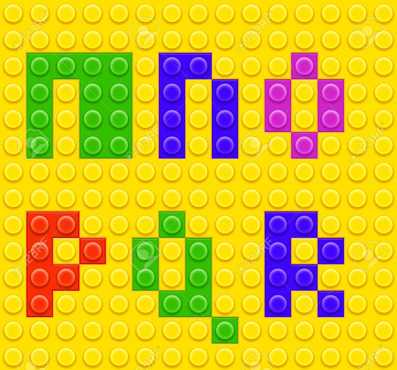 Vector Children brick toy alphabet Stock Vector - 16668574