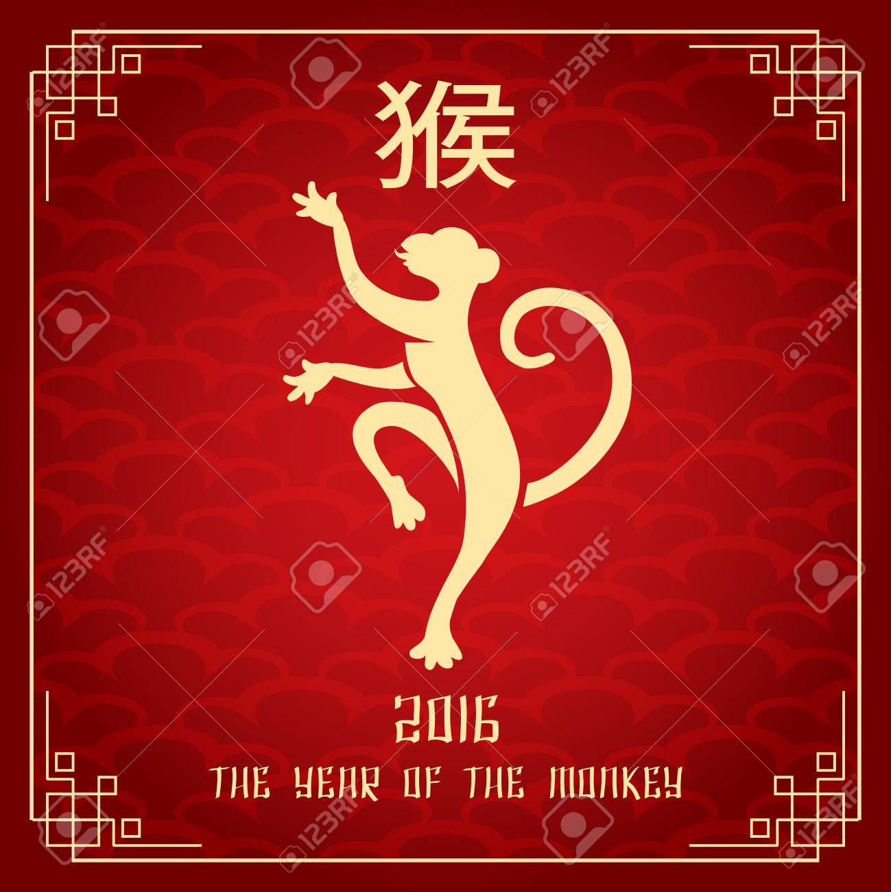 chinese new year 2016 of monkey zodiac and culture holiday