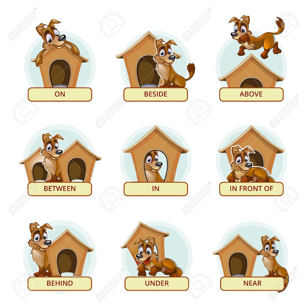 場所の前置詞を説明するために異なるポーズで漫画の犬。就学前の子供の