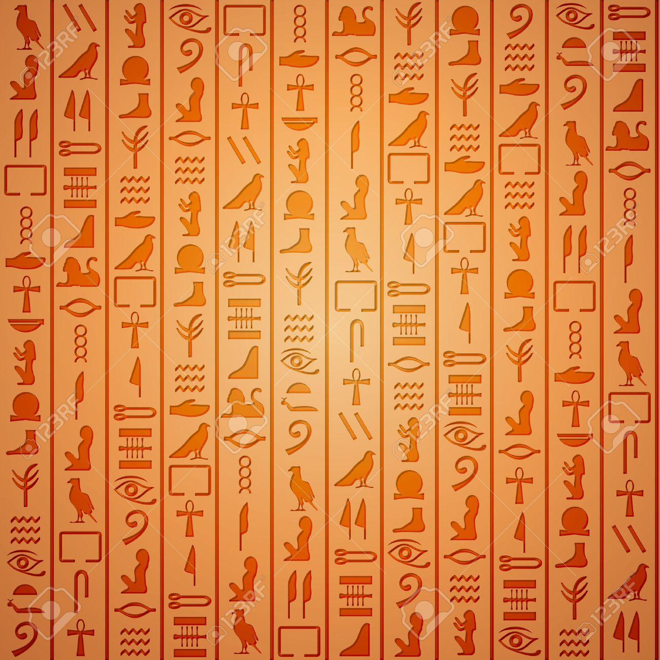Egyptian hieroglyphics symbol ancient egyptian culture egyptian symbol ancient egyptian culture egyptian old writing vector illustration stock biocorpaavc Choice Image