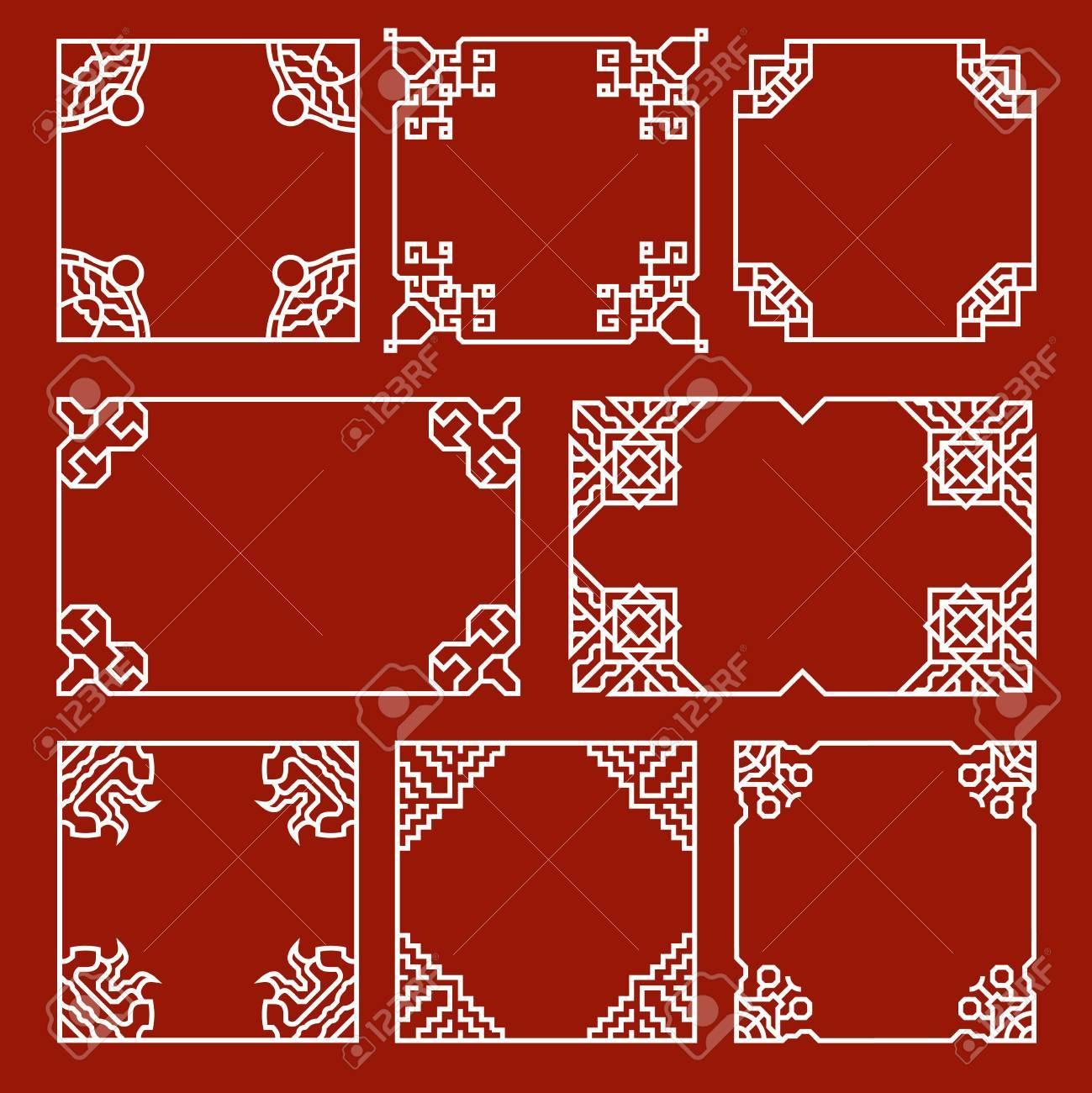 Marcos Decorativos Chinos Y Bordes Vector Conjunto. Frontera China ...