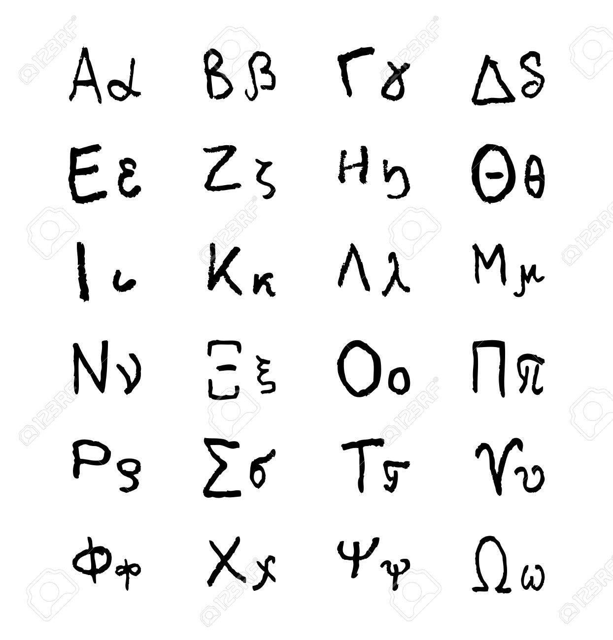 Doodle greek alphabet letters  Hellenic hand drawn vector font