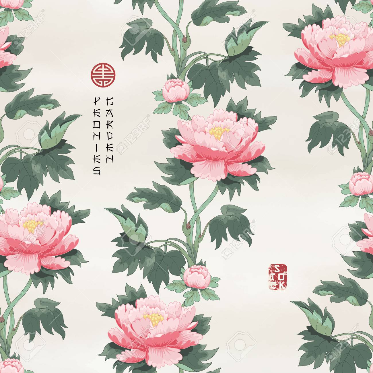 Seamless background with vertical borders of peonies and watercolor on a substrate. Vector illustration imitates traditional Chinese ink painting. Inscription Peonies garden - 109759606