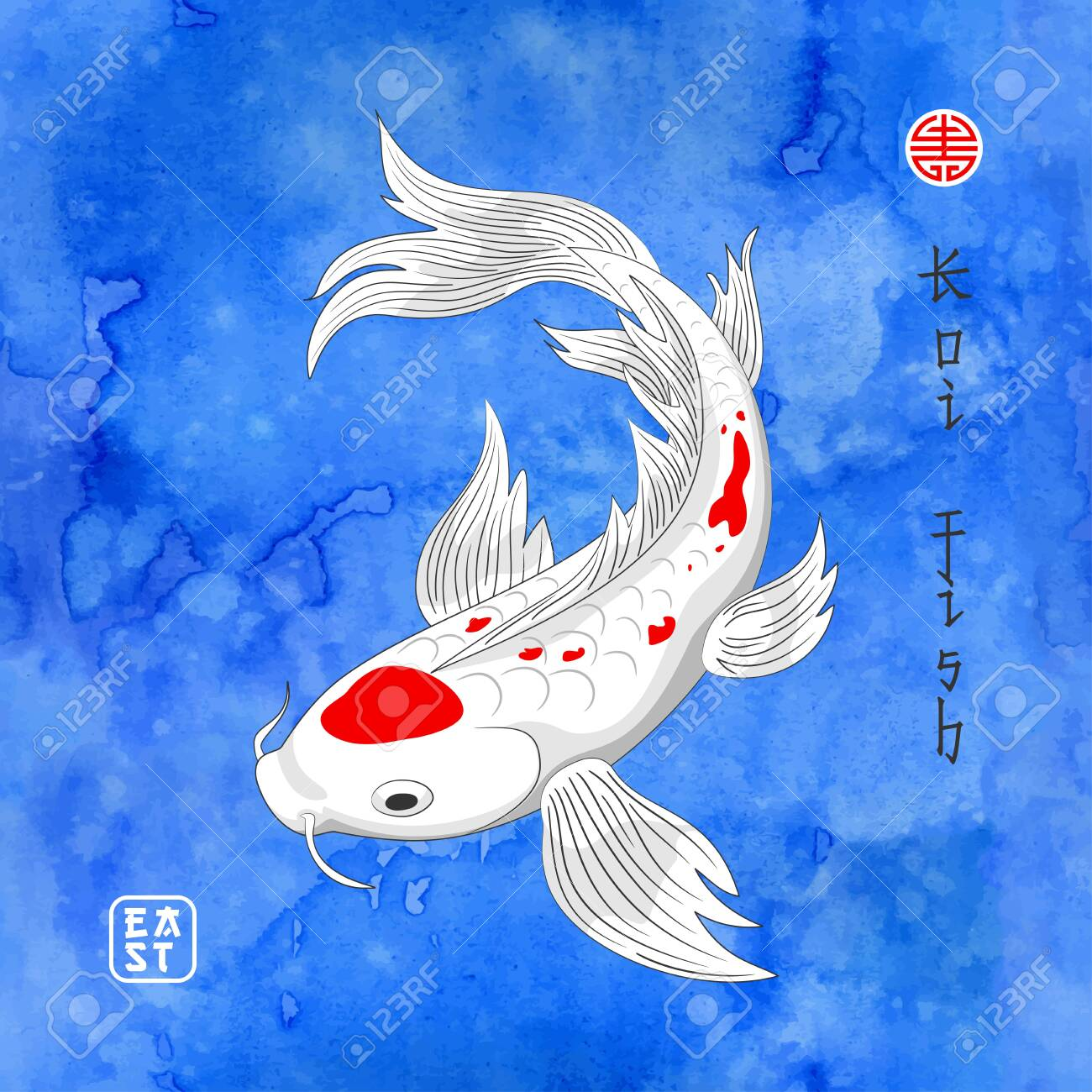 Japanese Koi Carp On Seamless Watercolor Blue Background Inscription Royalty Free Cliparts Vectors And Stock Illustration Image 122695463
