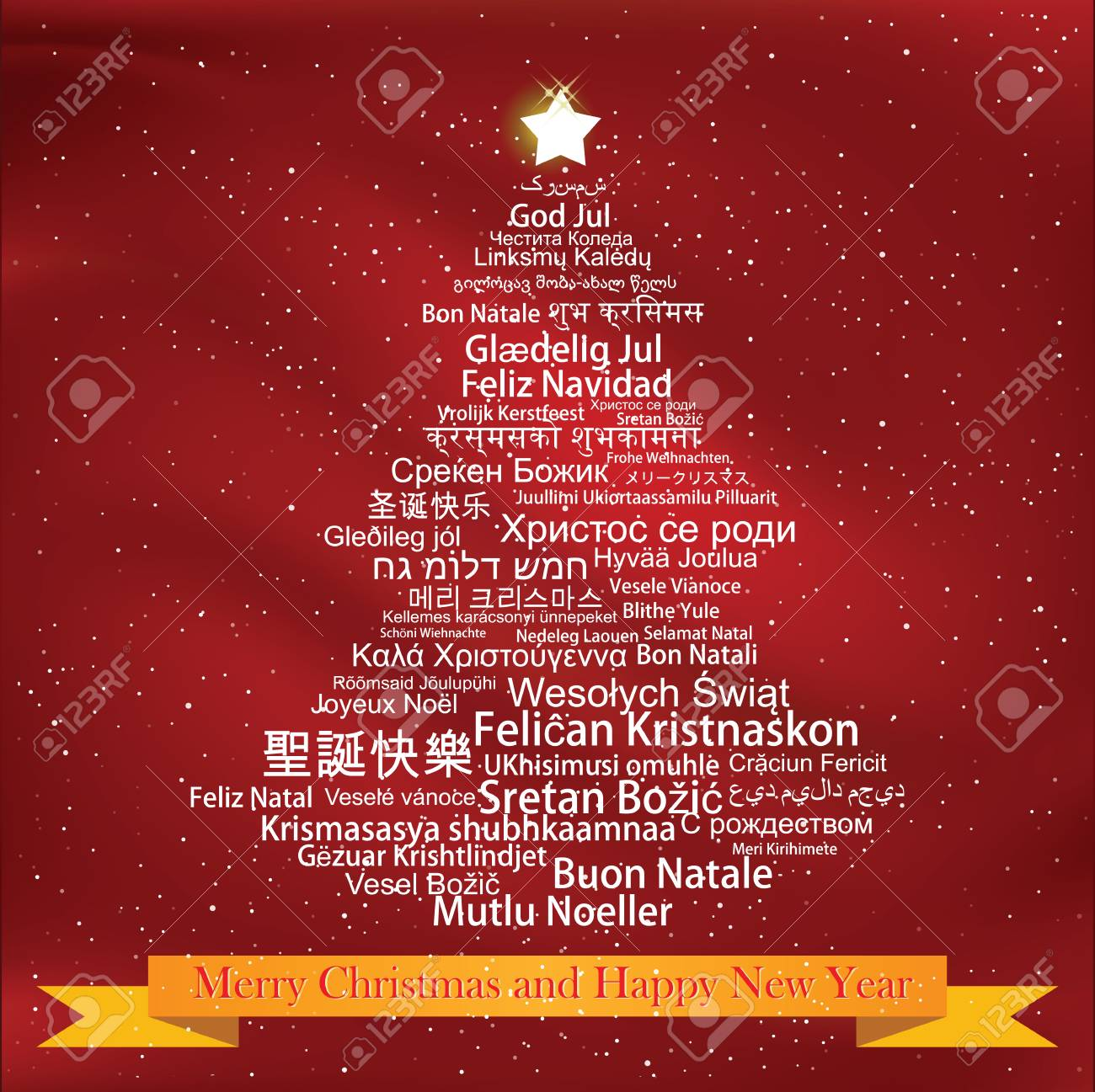 Merry Christmas Tag Cloud shaped as a Christmas tree - 91021991