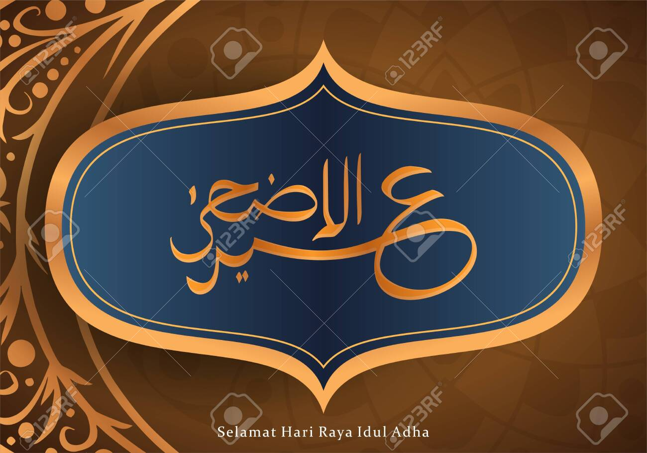 eid al adha arabic calligraphy with golden frame luxury design royalty free cliparts vectors and stock illustration image 127905642 eid al adha arabic calligraphy with golden frame luxury design