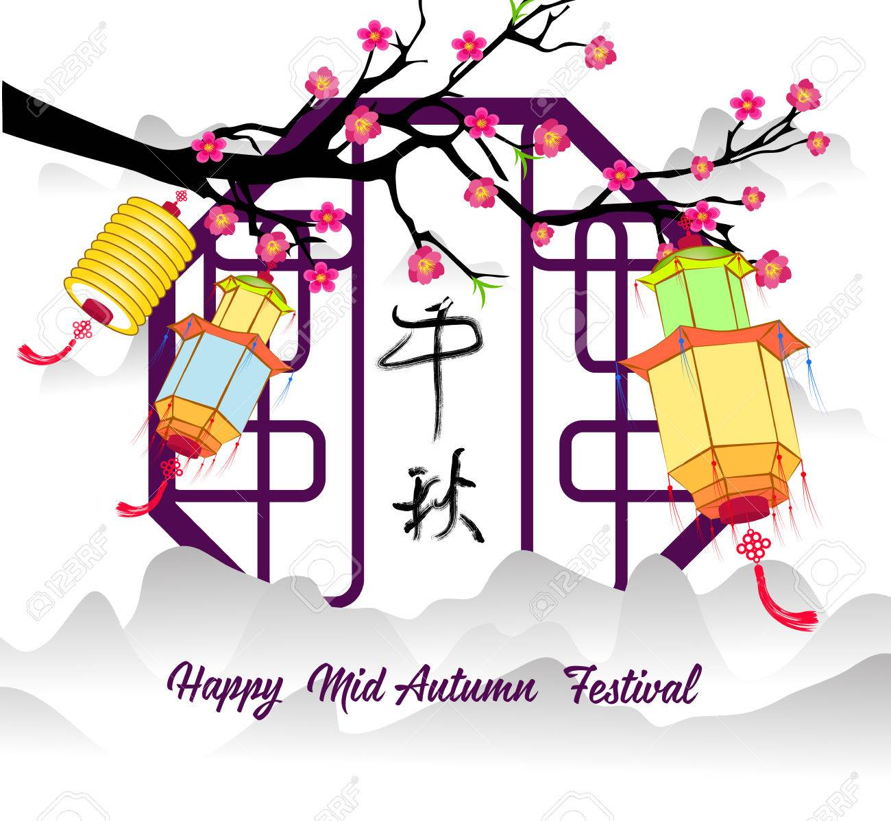 a1cffacd7 Traditional background for traditions of Chinese Mid Autumn Festival or Lantern  Festival Stock Vector - 83078969