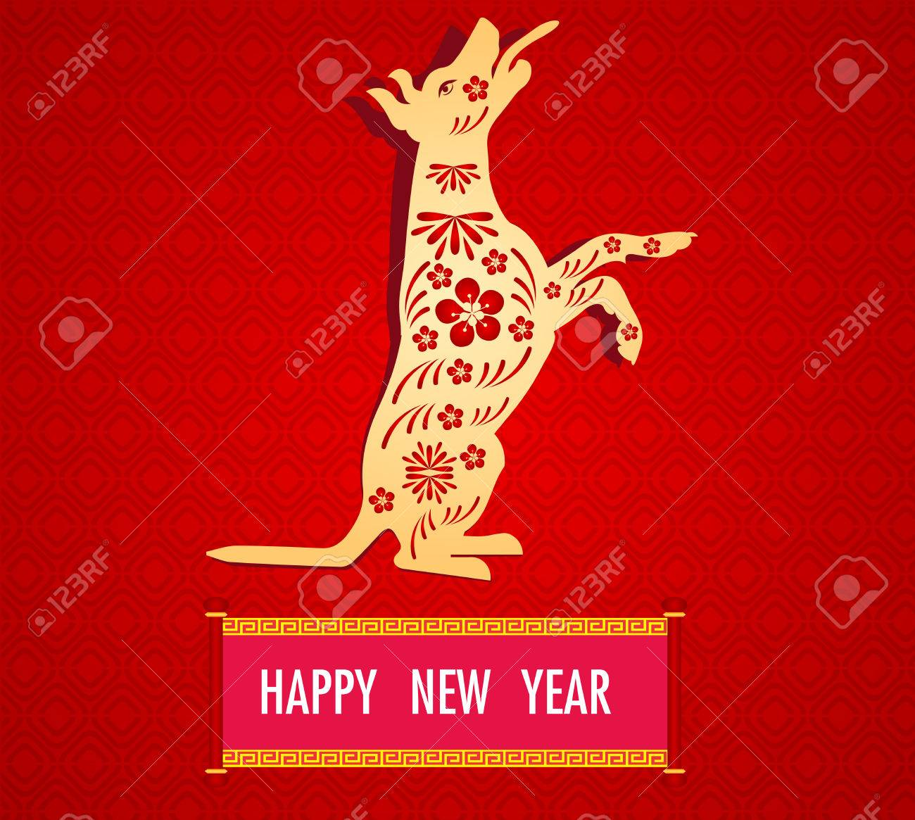 happy new year 2018 brush celebration chinese new year of the dog lunar new year - Happy Lunar New Year In Chinese
