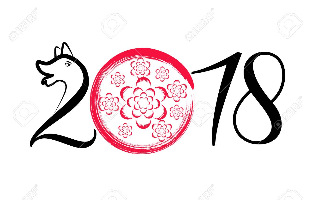 happy chinese new year 2018 year of the dog concept design isolated rh 123rf com happy chinese new year clipart