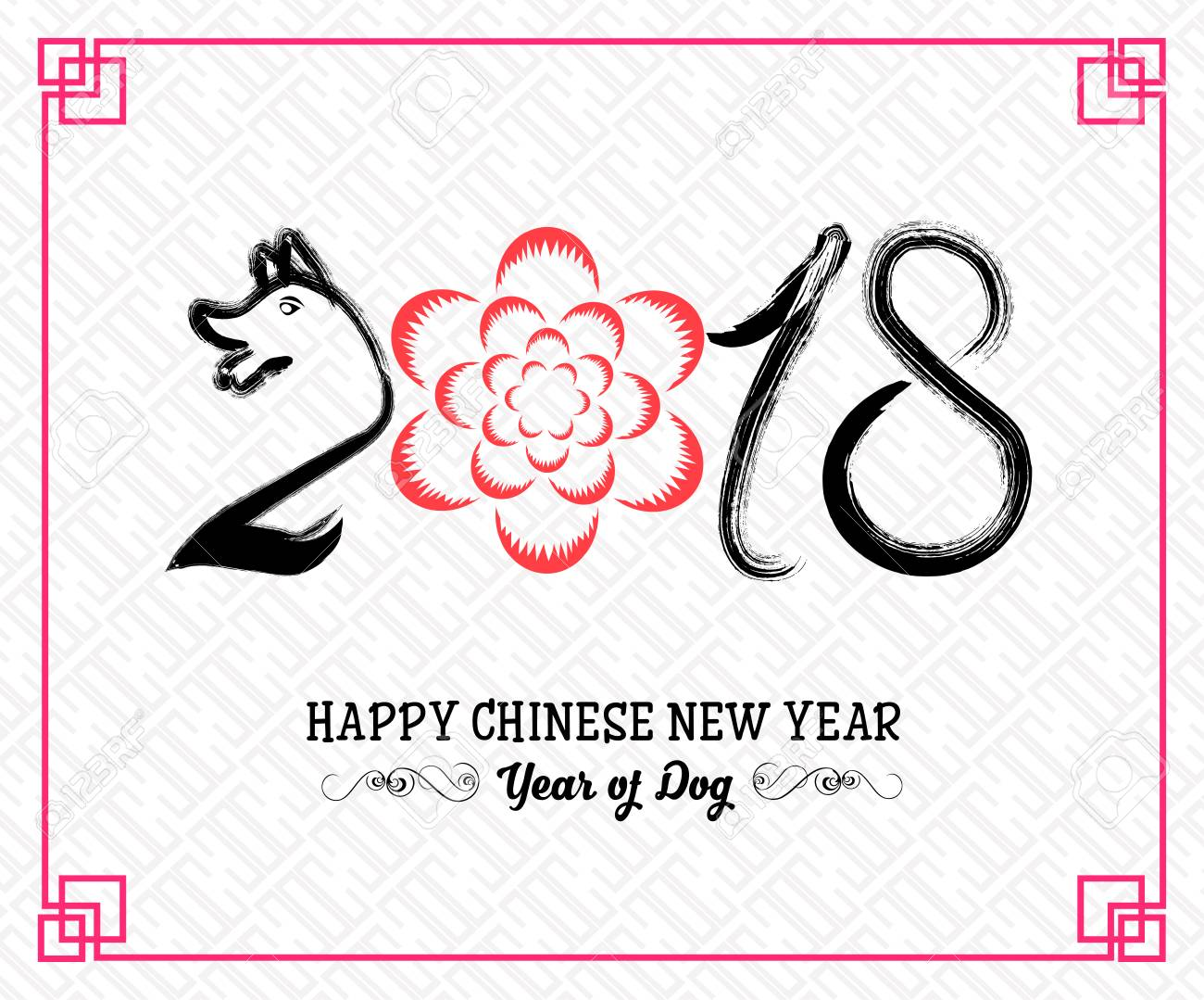 happy chinese new year 2018 year of the dog concept design with pink border vector illustration