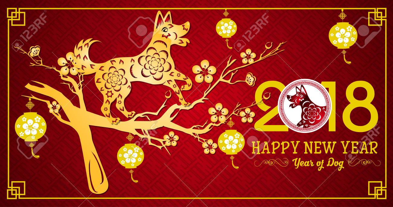 happy chinese new year 2018 year of the dog lunar new year - Happy Lunar New Year In Chinese