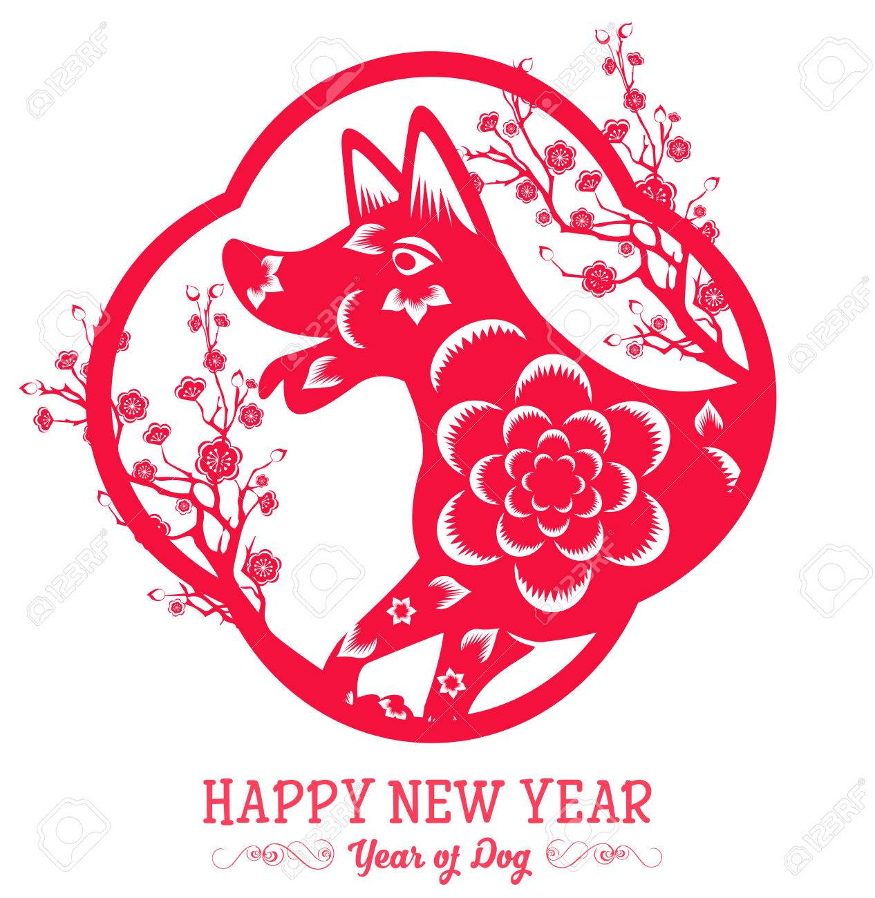happy chinese new year 2018 year of the dog lunar new year stock vector - Happy Lunar New Year In Chinese