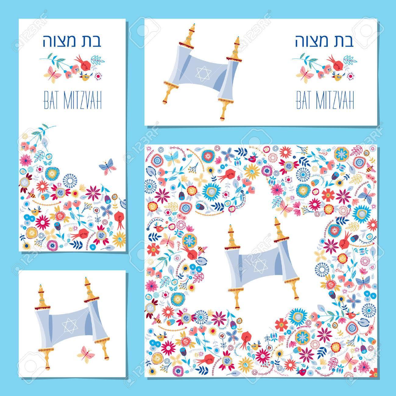 Set of bat mitzvah invitation cards with torah scroll and floral set of bat mitzvah invitation cards with torah scroll and floral ornament template vector stopboris Gallery