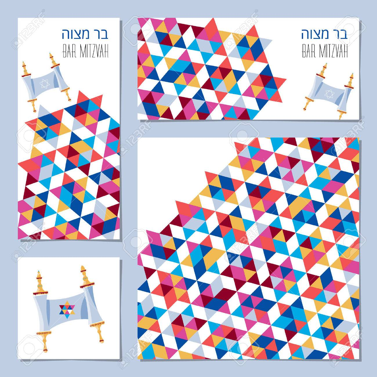 Set Of Bar Mitzvah Invitation Cards With Torah Scroll And Star ...