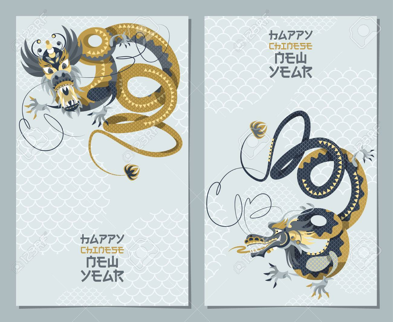 Happy Chinese New Year. Greeting Cards With Traditional Dragon ...