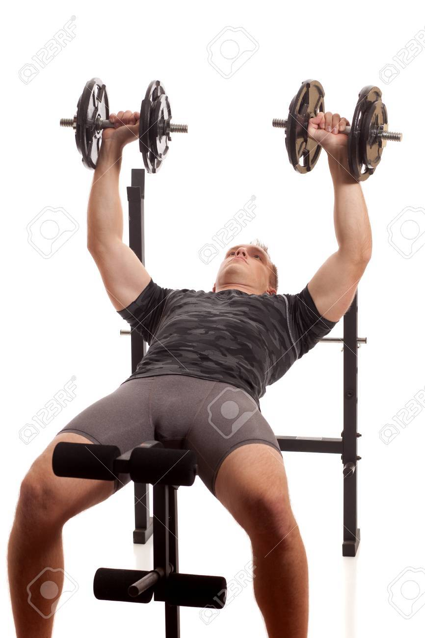 Lifting Weights Stock Photo - 8479379