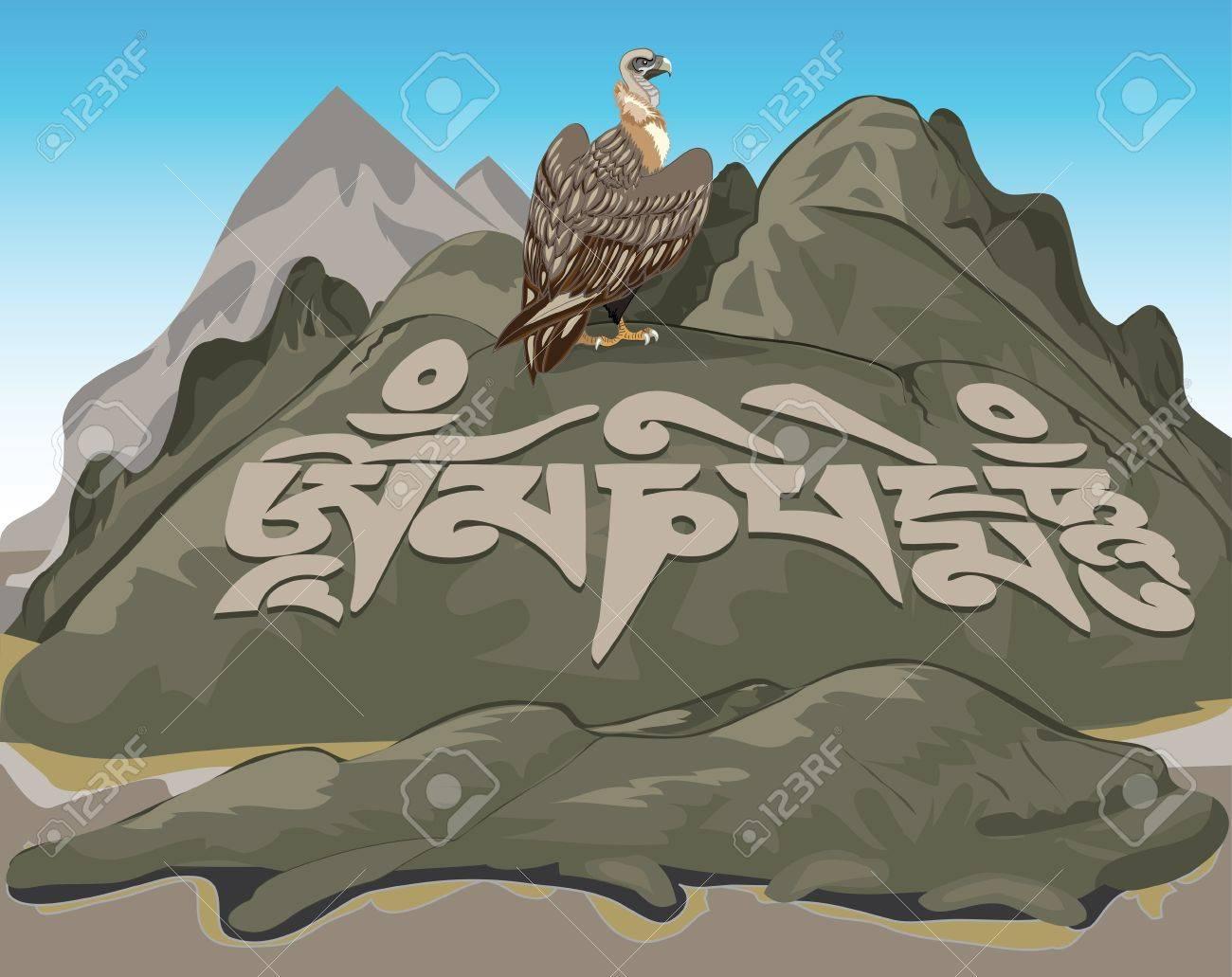 mountains of Tibet Stock Vector - 12485889