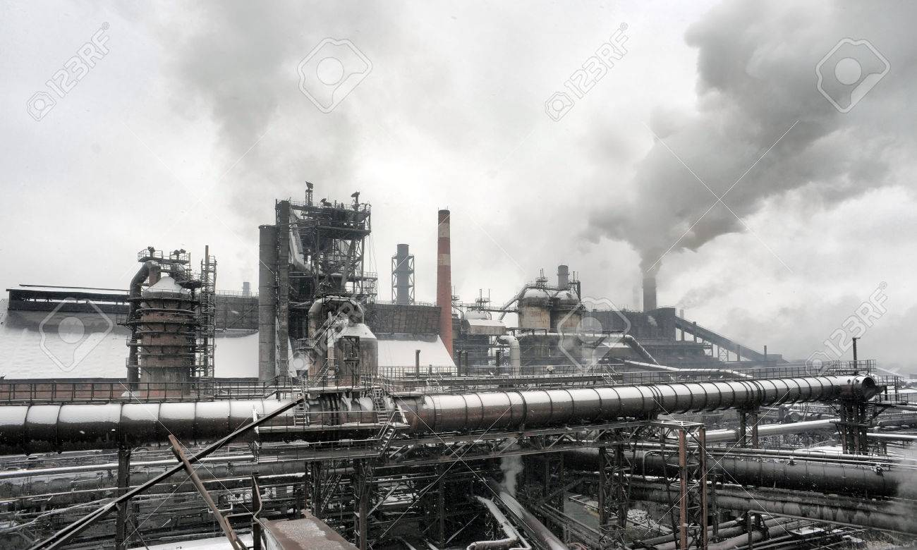 Industrial Landscape Of Metallurgical Complex The Heavy Industry Stock Photo