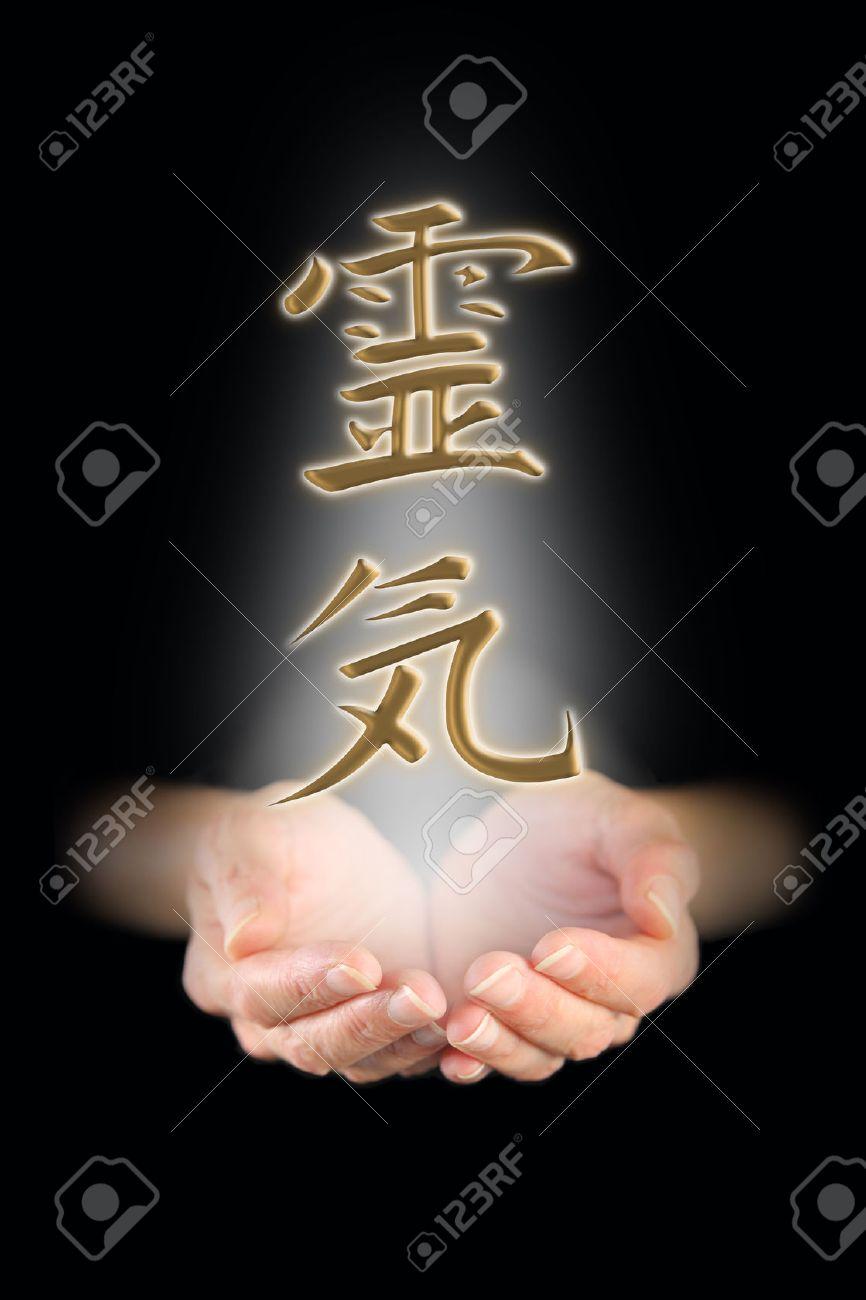 Golden reiki kanji symbol and healing hands stock photo picture golden reiki kanji symbol and healing hands stock photo 31283352 buycottarizona Choice Image