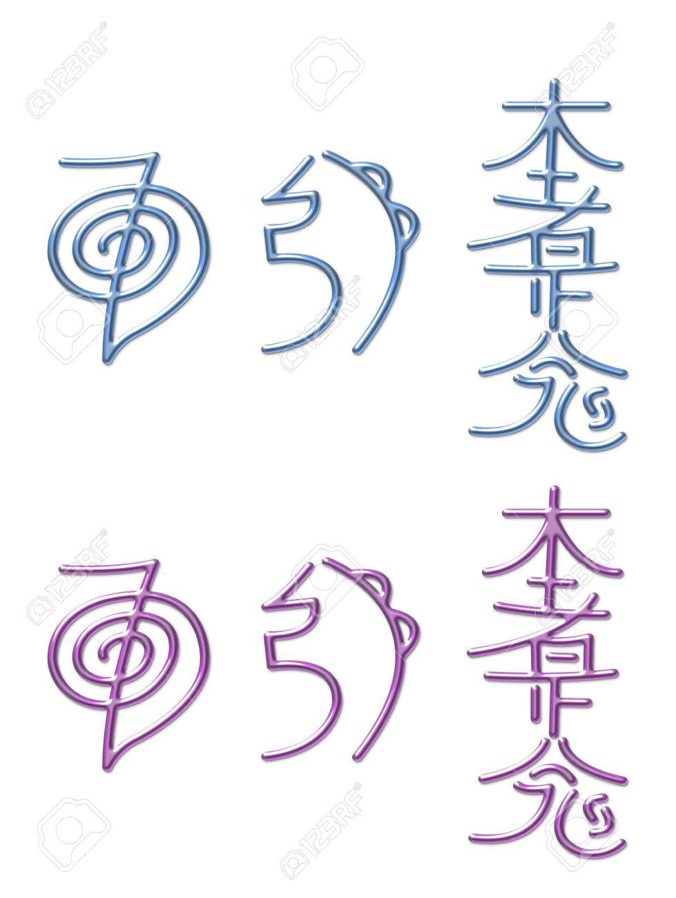 Reiki Healing Energy Symbols A Shiny Pink And A Shiny Blue Stock