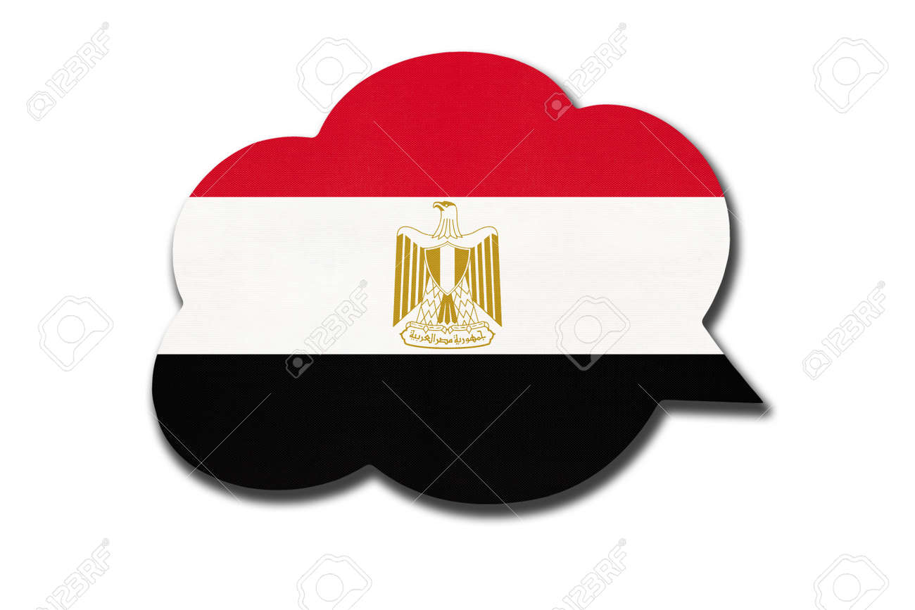 3d speech bubble with Egyptian national flag isolated on white background. Speak and learn language. Symbol of Egypt country. World communication sign. - 169067239