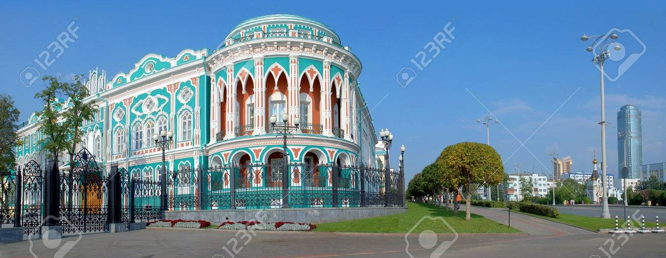Panorama of Sevastyanov mansion  House of unions  Ekaterinburg Stock Photo - 23643948