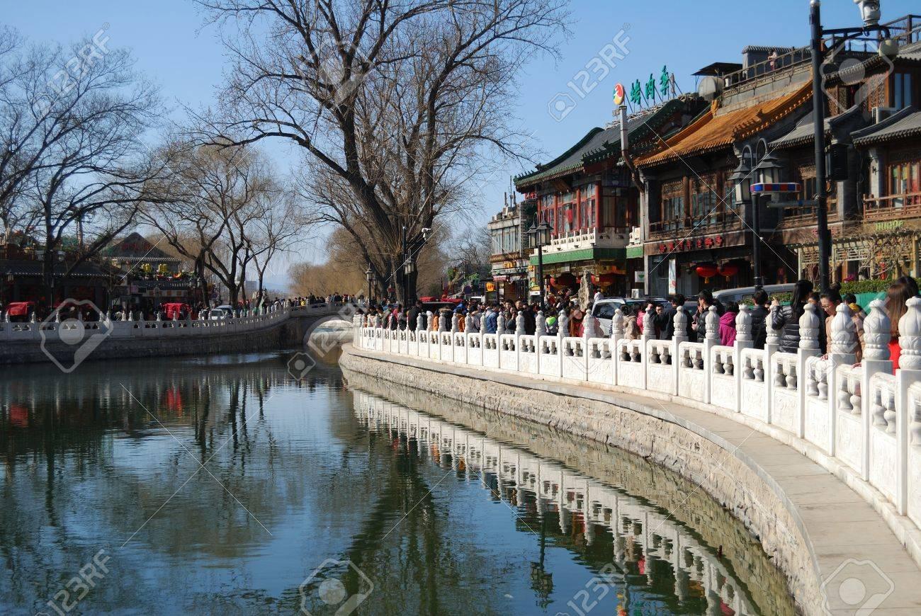 Resultado de imagem para shichahai lake beijing