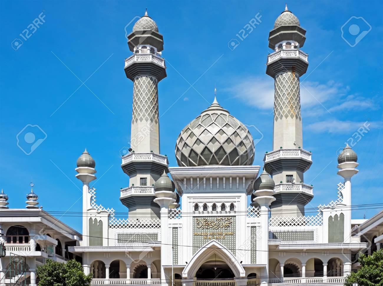 Mosque Masjid Agung Malang In Malang Java Indonesia Stock Photo