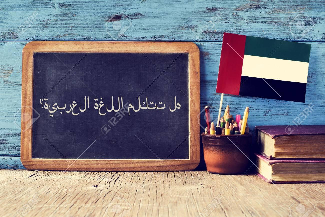 Un tableau noir à la question parlez vous arabe écrit en arabe