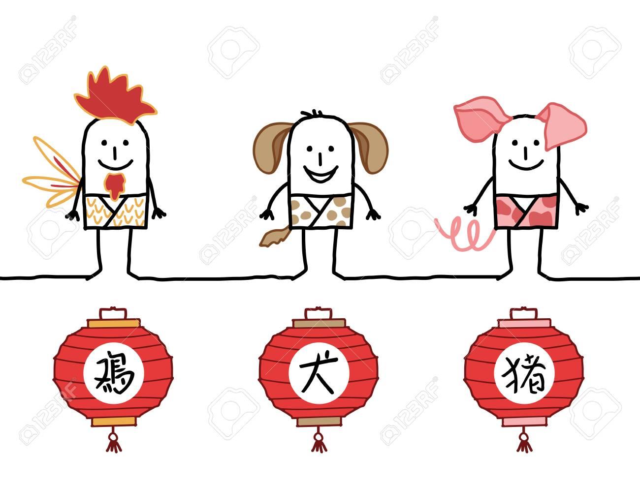 Dessin De Signe Chinois astrologie de dessin animé signes chinois 4 banque d'images et