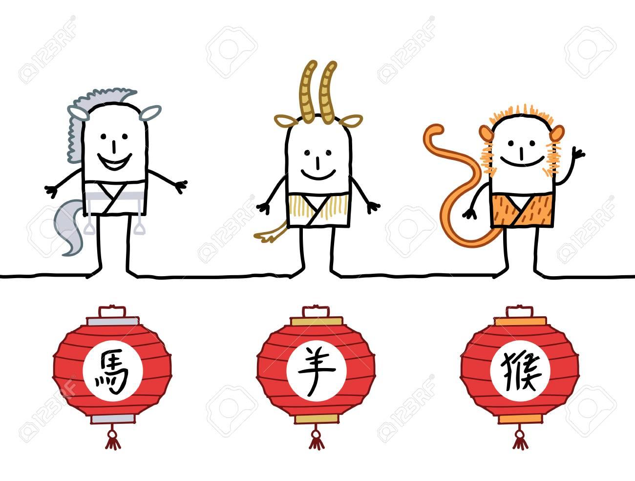 Dessin De Signe Chinois astrologie de dessin animé signes chinois 3 banque d'images et