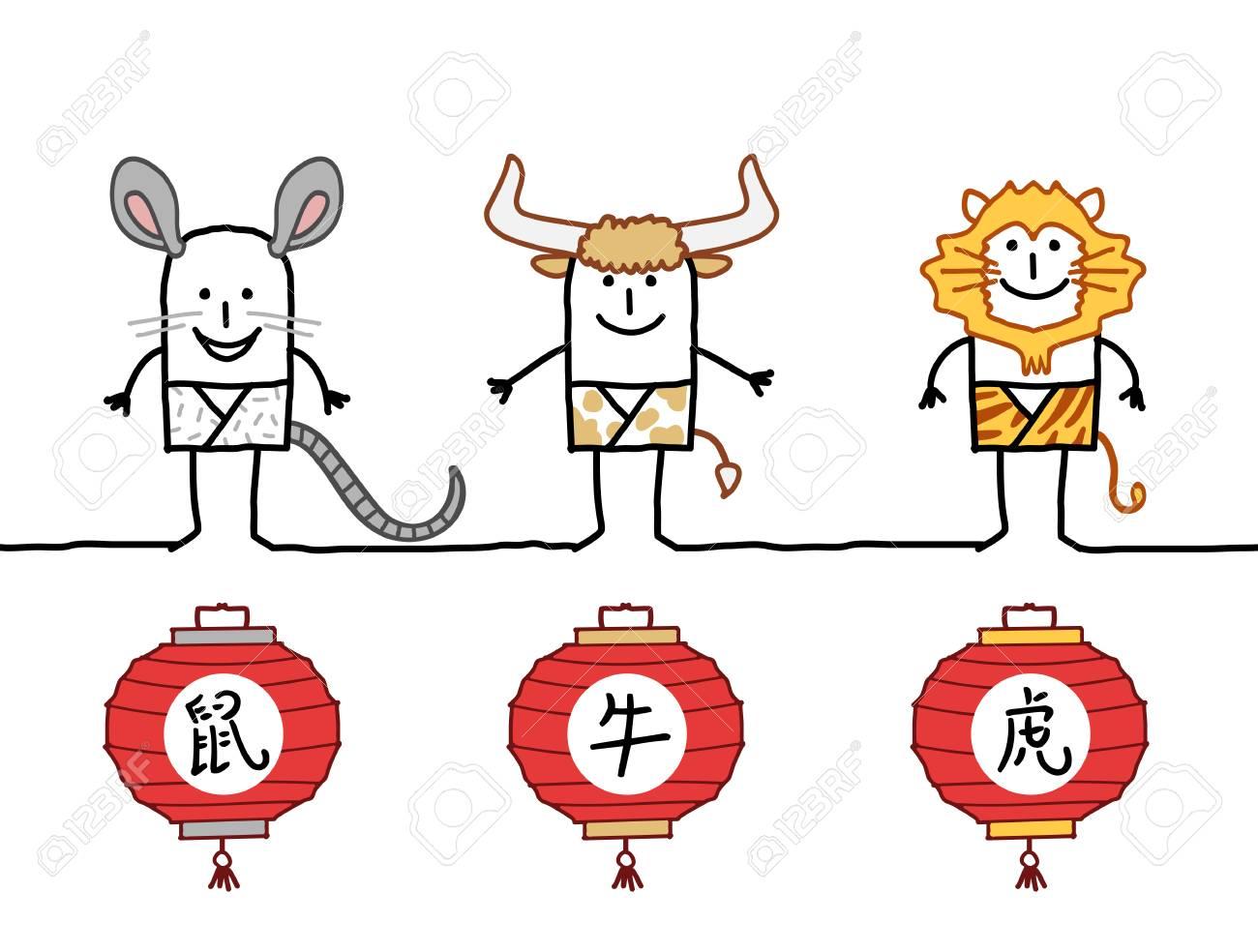 Dessin De Signe Chinois l'astrologie des dessins animés signe chinois 1 banque d'images et