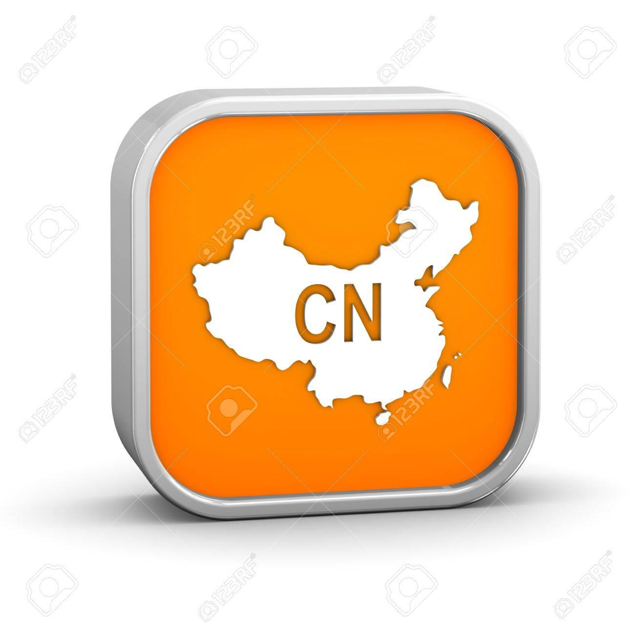 china country code