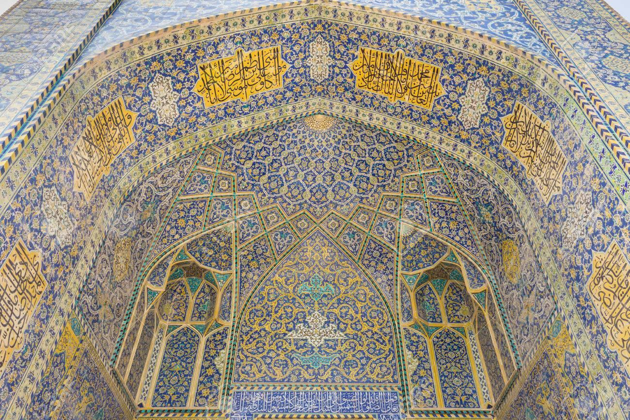 イスファハン、イランの Naghsh ...