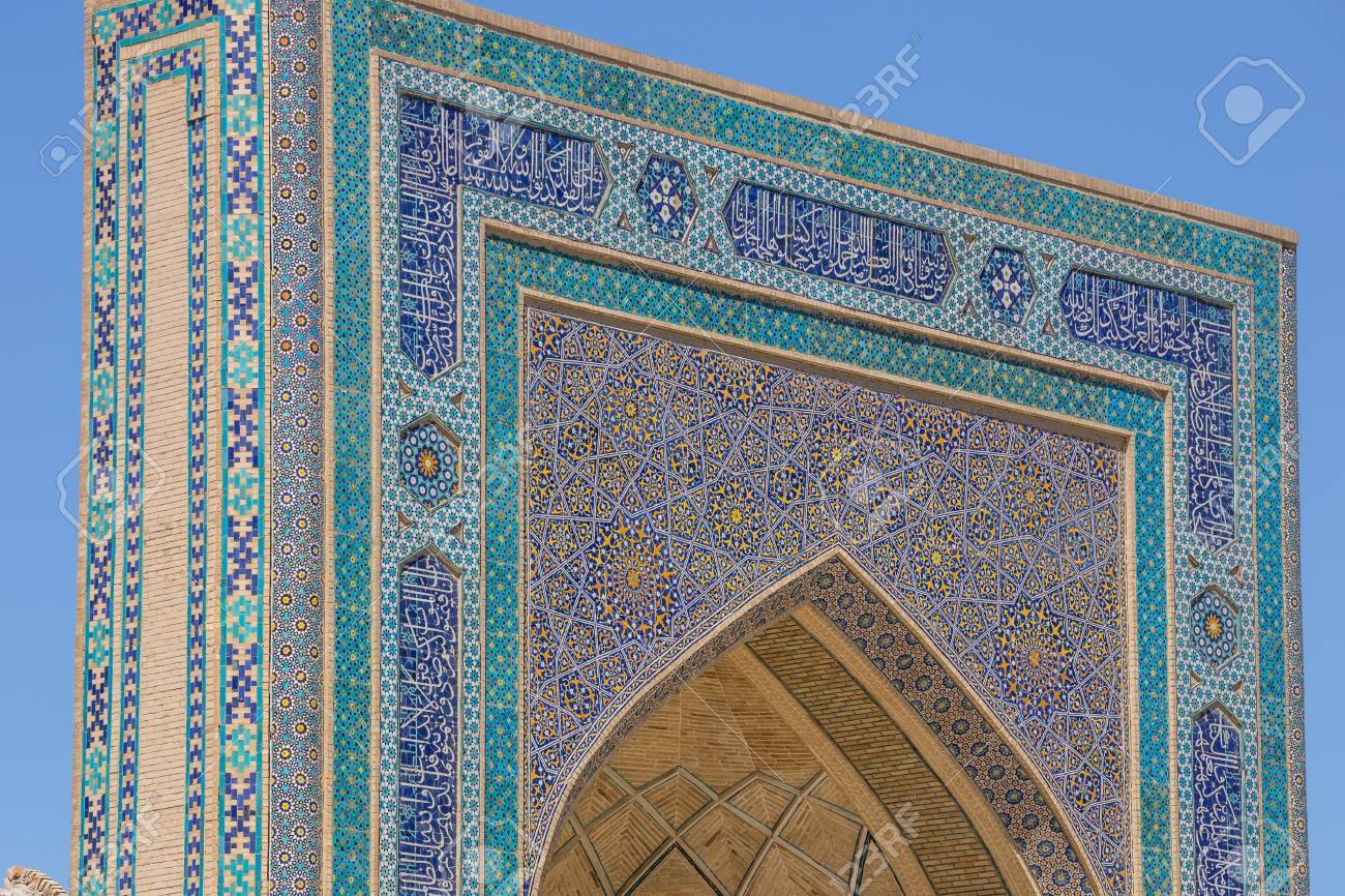Immagini stock vista della moschea di kalon a bukhara bukhara