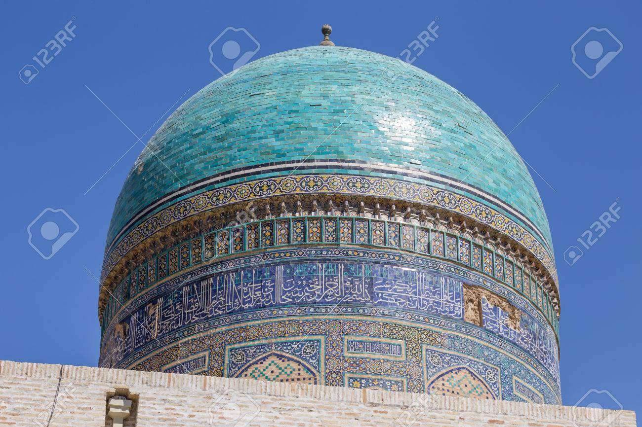 Particolare del lavoro di piastrelle nella madrasa di mir i arab a