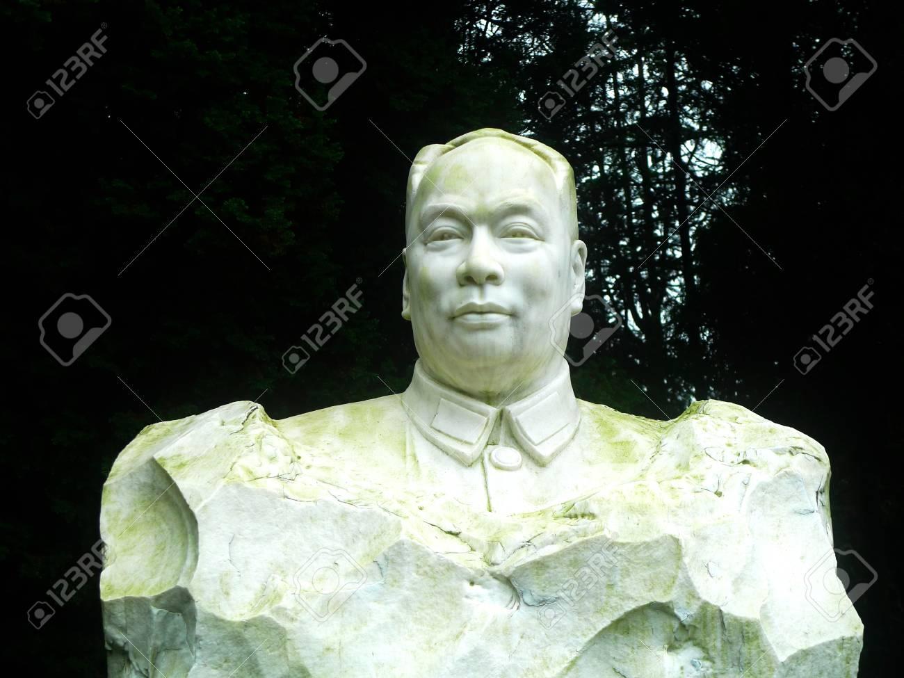 井岡山ガーデンで陳儀の彫刻 の...