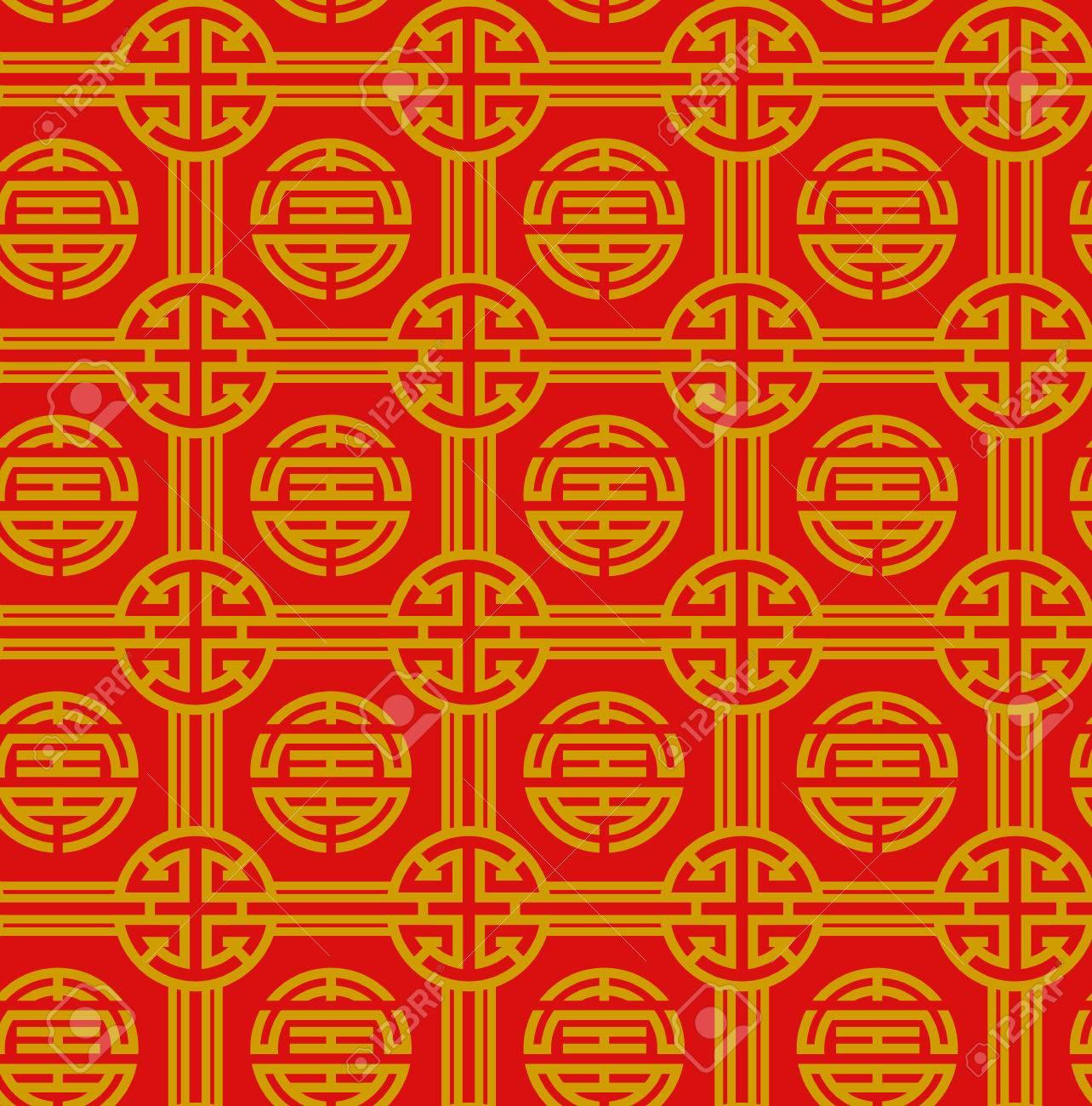 伝統的な中国のパターン 無限のテクスチャは 壁紙 パターンの塗りつぶし Web ページの背景テクスチャに使用できます ベクトル図のイラスト素材 ベクタ Image