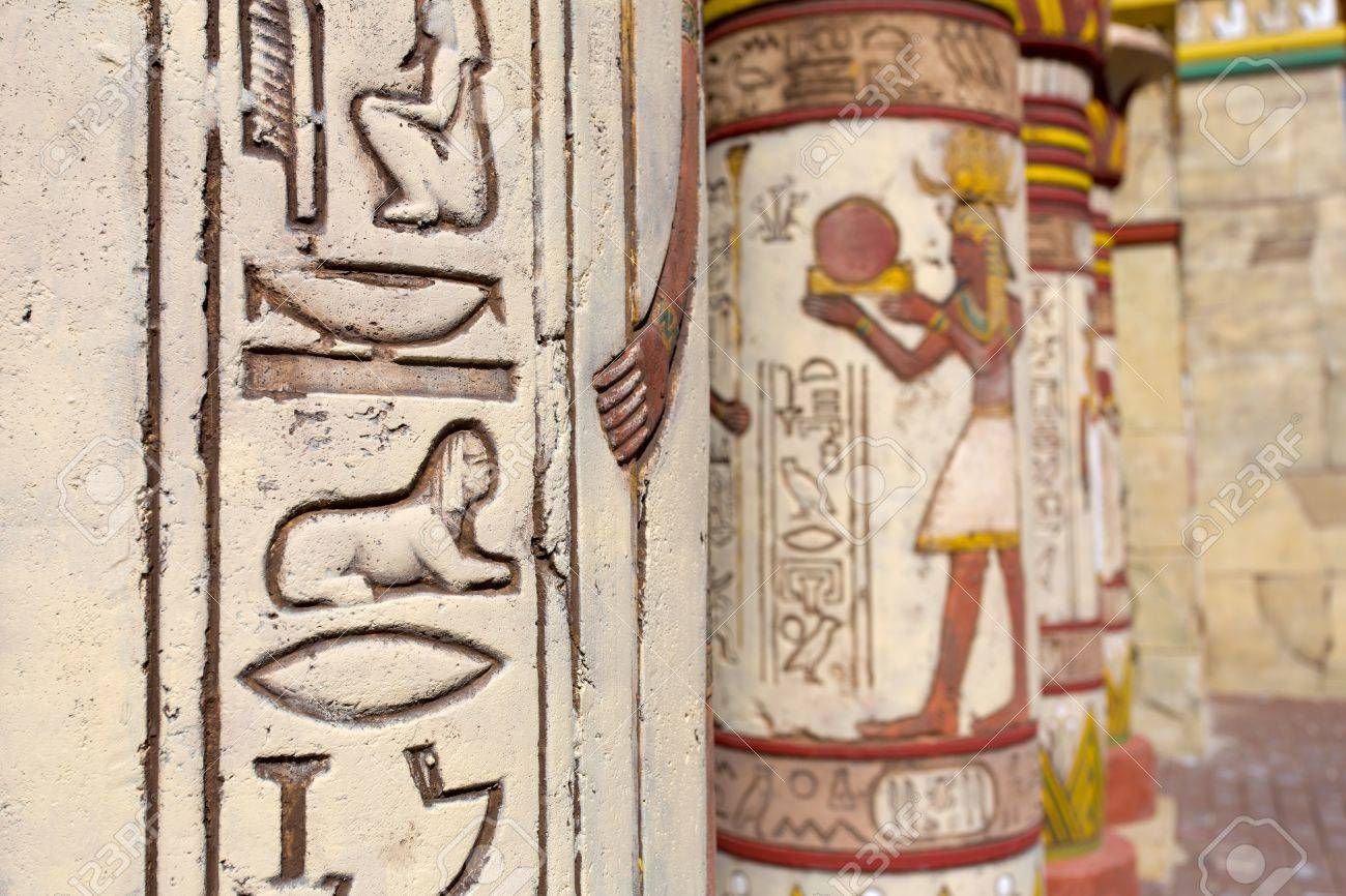Ancient Egyptian Wall Paintings On Column Stock Photo   18104663