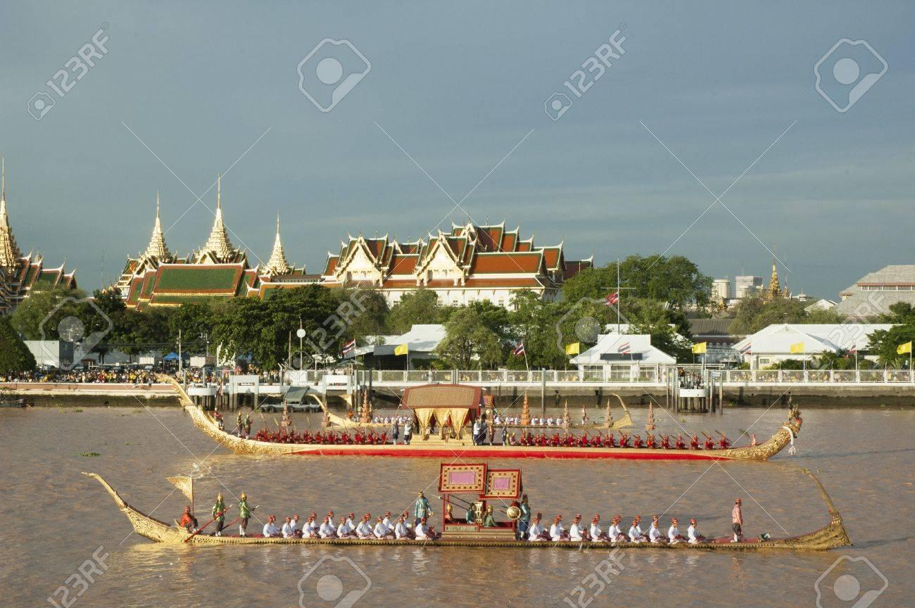 Thailand Royal Barge Stock Photo - 14137576