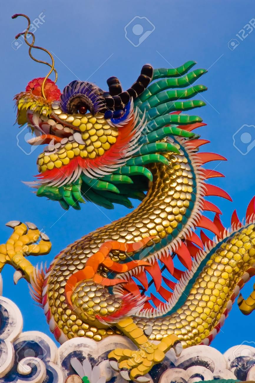 Golden dragon Stock Photo - 12030048