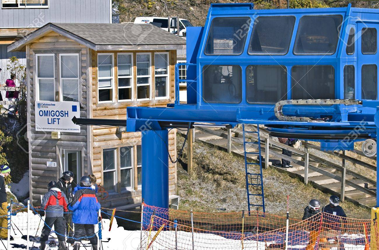 maggie valley, nc, usa; feb 21: entrance to advanced slopes at