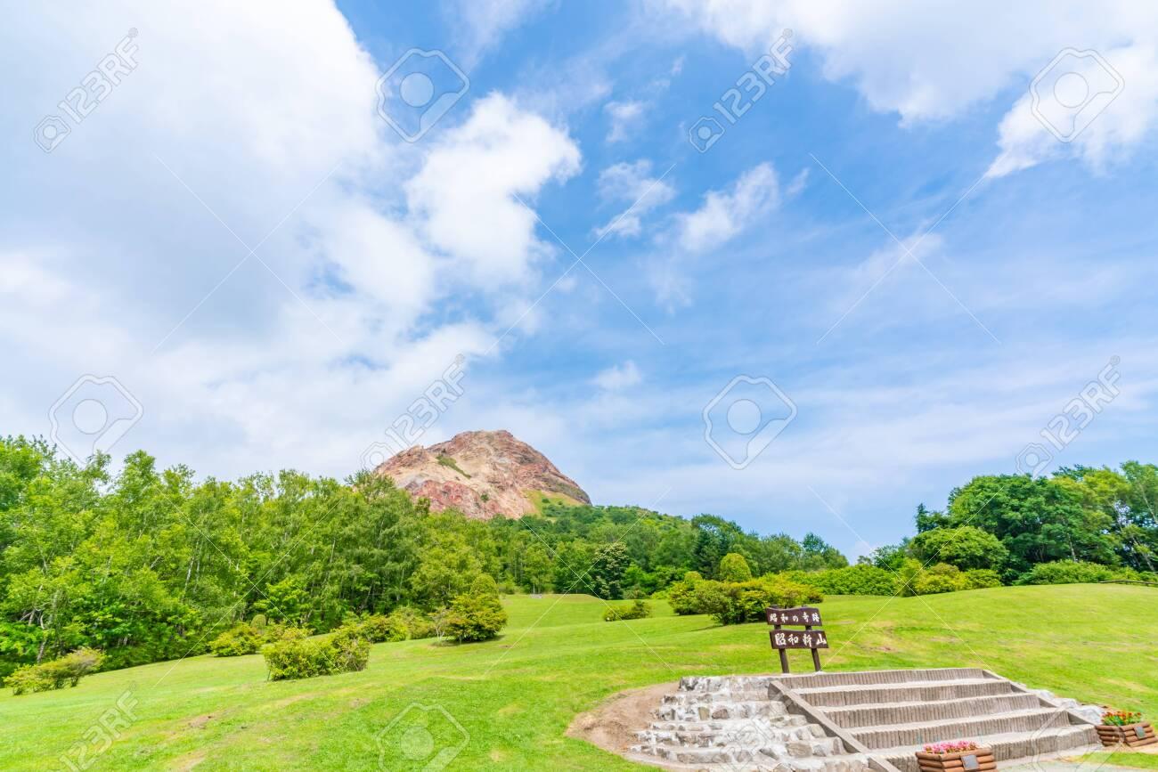 Hokkaido, Shikotsu Toya National Park, Showa Shinzan - 136597769