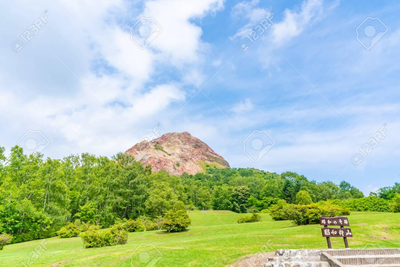Hokkaido, Shikotsu Toya National Park, Showa Shinzan - 136597779