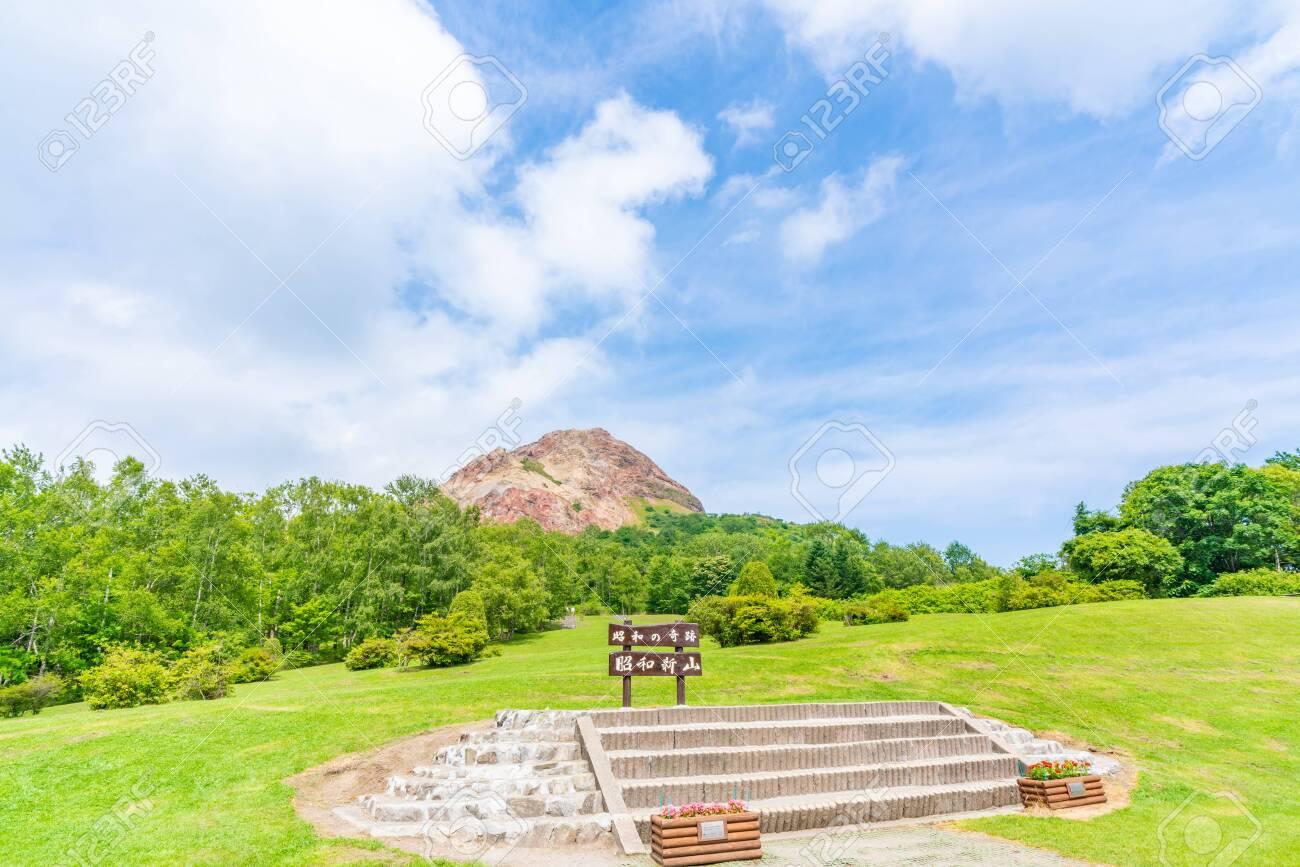Hokkaido, Shikotsu Toya National Park, Showa Shinzan - 136597798