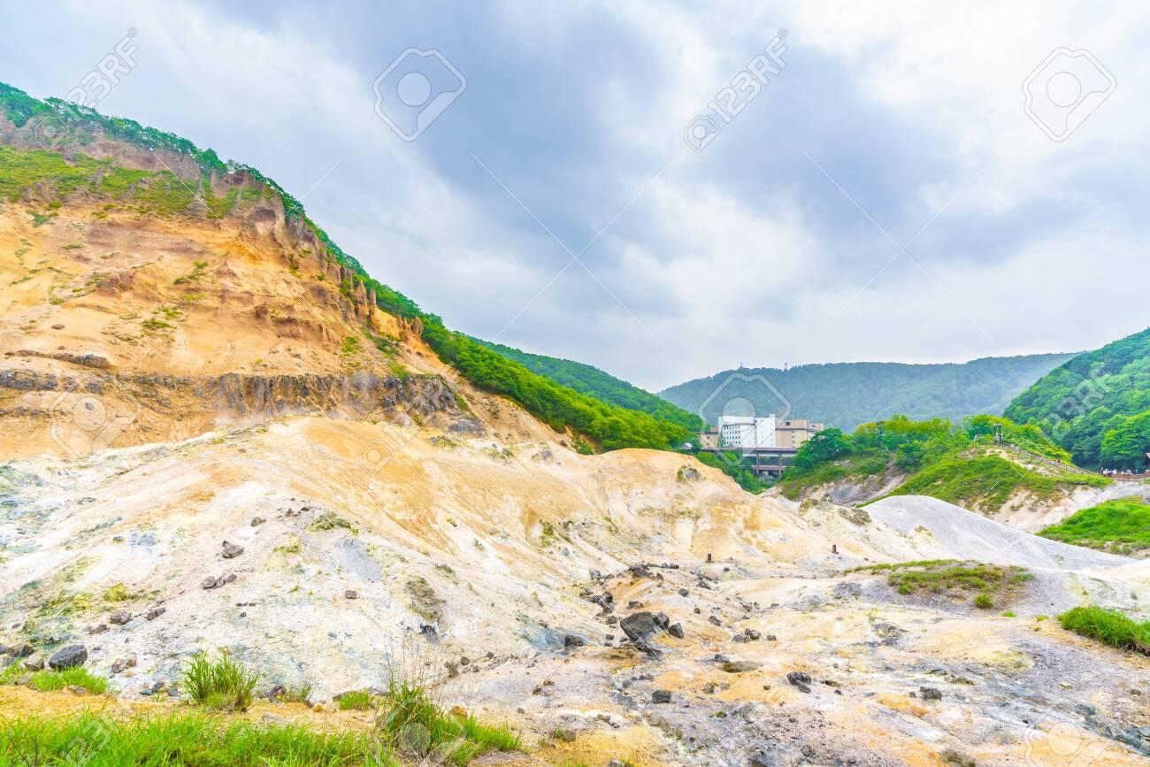 Summer in Hokkaido, Noboribetsu Jigokudani - 136598144