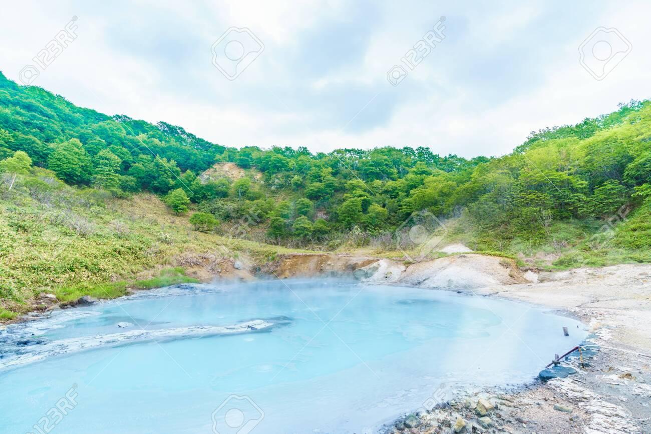Summer in Hokkaido, Noboribetsu Scenery of Oyunuma - 136598510